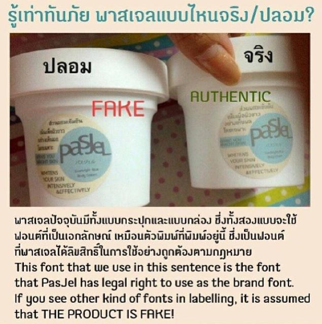 Everbright Blue Body Cream www.sakura-wholesale.com